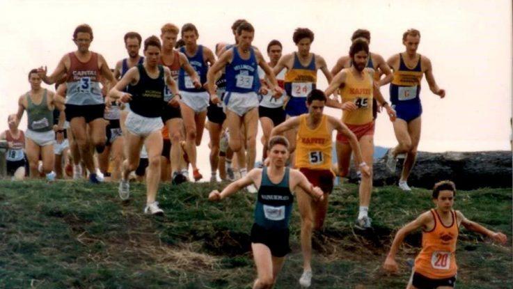 university relays circa 1985 paekakriki new zealand.bbb4da8c8766 737x415 - トレイル競技の装備